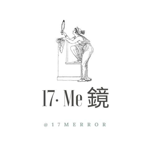 17_merror
