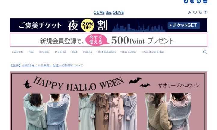日系服飾品牌推薦