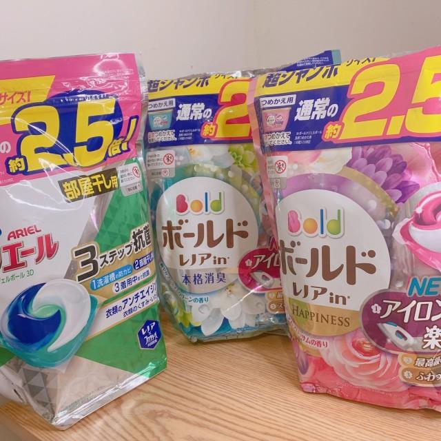 日本【P&G】寶僑 BOLD/Ariel洗衣球