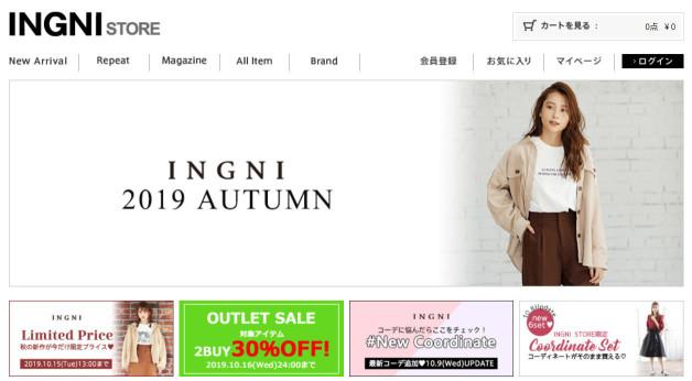 INGNI日系服飾品牌推薦