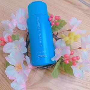 【保養試用文】夏季洗臉超簡單,毛孔粉刺全都BYE|【ORBIS】雙重酵素潔顏粉POWDER WASH
