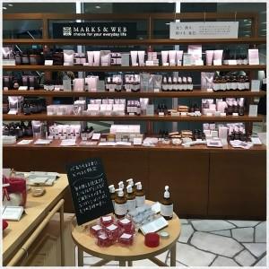 台灣買不到!日本清新保養品牌MARKS AND WEB購物清單