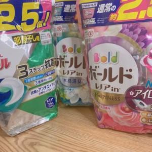 【心得】不沾手洗衣好方便!私心大推薦!|日本【P&G】BOLD/Ariel洗衣球